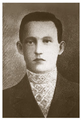Рогов, Алексей Гаврилович (1886-1950).png