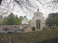 Русские храмы.jpg