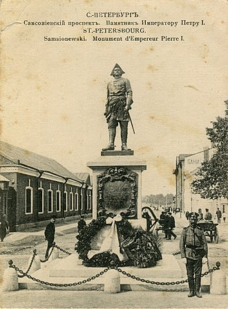 Vyborgsky District, Saint Petersburg - Monument to Peter the Great opposite Saint Sampson's Cathedral. Early 20th century