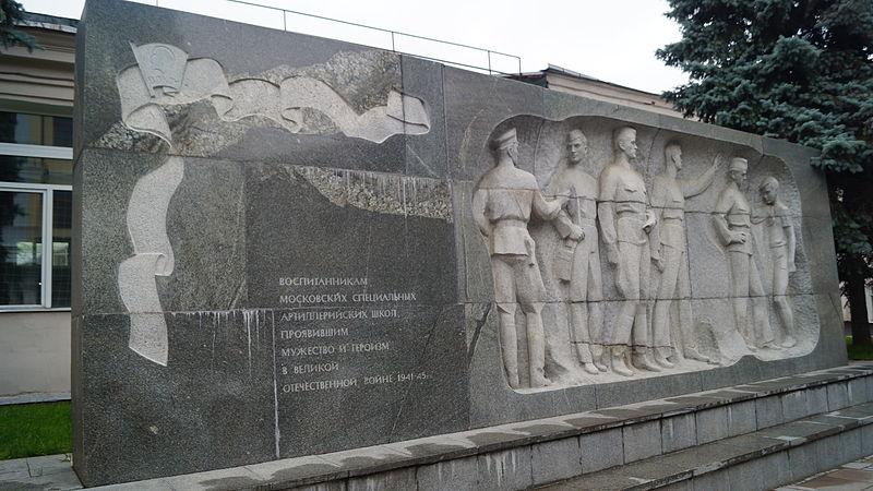 File:Скульптура фасадов7.JPG