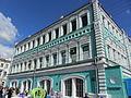 Советская улица 1.JPG