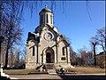 Спасо-Андроников монастырь - panoramio (5).jpg