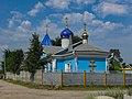 Церковь Николая Чудотворца Пласт.jpg