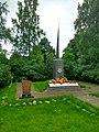 Шимский р-н, Коростынь, братская могила ВОВ.jpg
