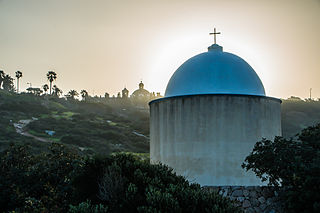 Sacred Heart Chapel, Haifa Church in Haifa, Israel