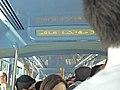 הרכבת הקלה בירושלים כיתוב בערבית (6069417242).jpg