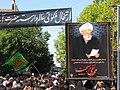 تشییع جنازه آیت الله محمد تقی بهجت در قم Burials in Iran Grand Ayatollah Mohammad Taqi Bahjat Foumani 04.jpg