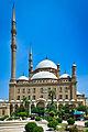 جامع محمد علي بالقلعة.jpg