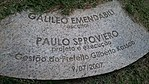 """Andando - Monumento a São Paulo"", de Galileo Ememndabili PRAÇA VINICÍUS DE MORAES-IN SÃO PAULO-BRASIL 03.jpg"