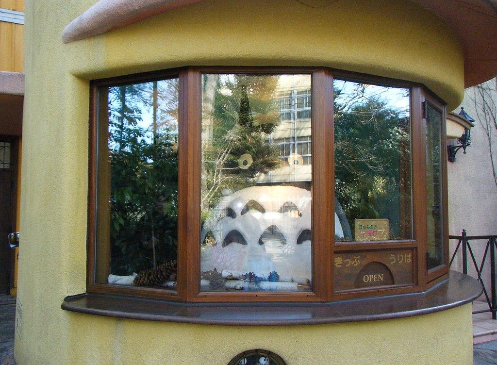 ジブリ美術館 - panoramio (1)