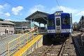 三つ峠駅 - panoramio.jpg