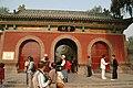 中國山西太原古蹟B269.jpg