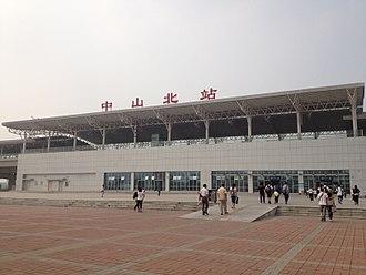 Zhongshan North Railway Station - Zhongshan North Station