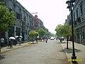 前面是户部巷美食街 - panoramio.jpg