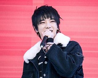 Hua Chenyu Chinese singer and songwriter