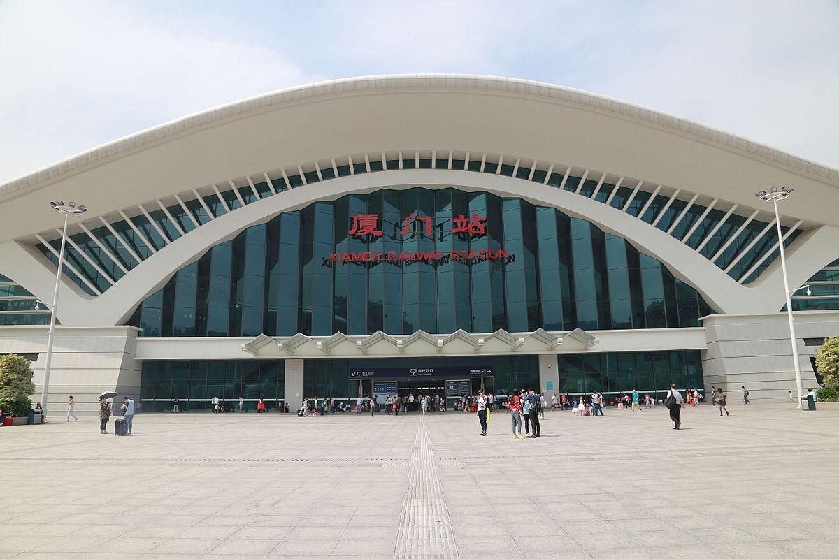 Xiamen railway station wikipedia for China railway 13 bureau group corporation