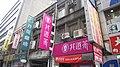 台北市南陽街Nanyang St,Taipei city - panoramio (18).jpg