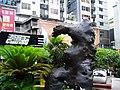商业步行街景 - panoramio.jpg