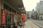 安芸西条郵便局 Aki-Saijyo Post office - panoramio.jpg