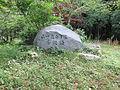 山中幸盛の屋敷跡.JPG