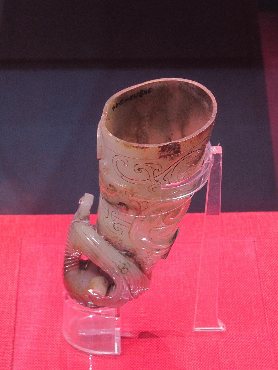 廣州西漢南越王墓青玉角杯-3