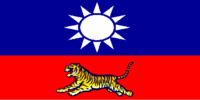 Unofficial flag of Guangdong autonomist movement