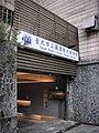 從天母聖安娜天主堂到天母圖書館 - panoramio - Tianmu peter (35).jpg