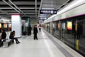 Xunlimen station - Line 2 platform