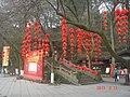 杭州.六和塔撞钟祈福(正月初四) - panoramio (1).jpg