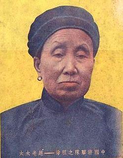 Zhao Hong Wenguo
