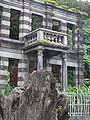 水尾舊金山庄長别墅 Villa of Former Head of Jinshan Township - panoramio.jpg