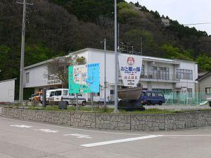 Awashimaura - Awashimaura village hall