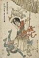 素盞烏尊悪神退治之図 - Susanoo-no-Mikoto subjugates demons.jpg