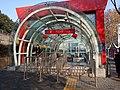 西安地铁2号线体育场站B入口.jpg