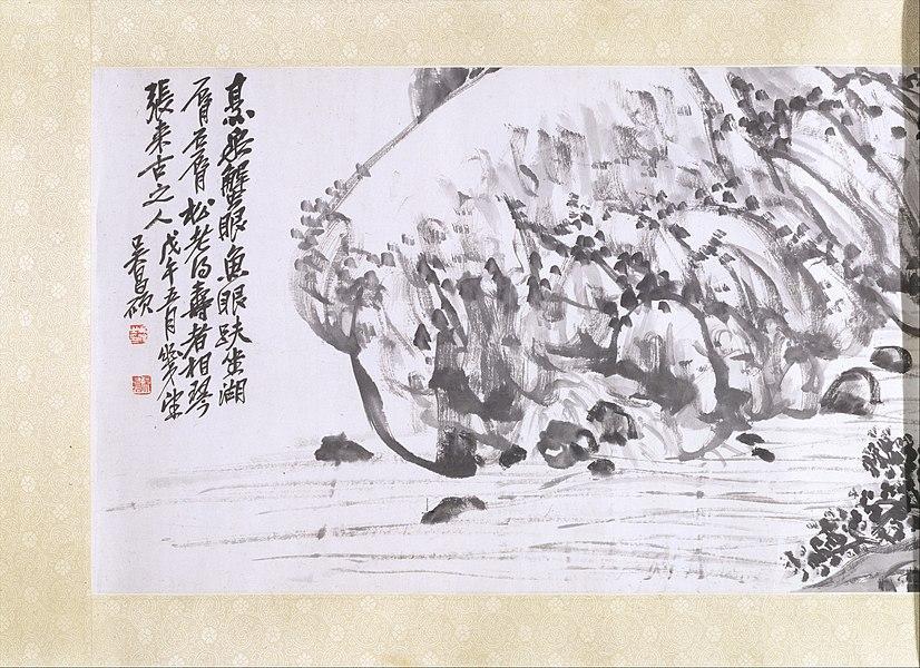 wu changshuo - image 8