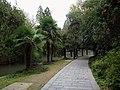 逍遥津公园 - Xiaoyaojin Park - 2014.11 - panoramio.jpg