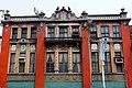 金義合行立面 Facade of Jinyihe Company - panoramio.jpg