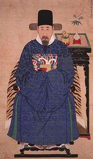 Korean general