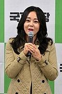 Kim Yunjin: Alter & Geburtstag