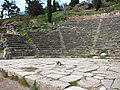 00.Αρχαίο θέατρο Δελφών GR-H07-0004.jpg
