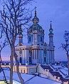 00 St. Andrew's, Kiev.jpg