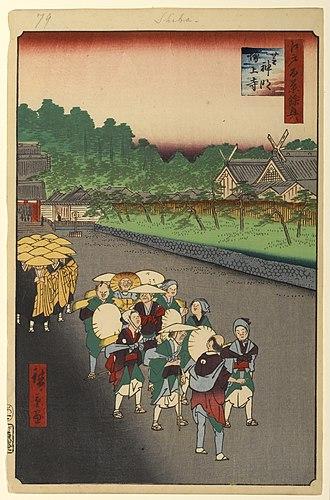 Zōjō-ji - Image: 100 views edo 079