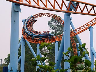 10 Inversion Roller Coaster - Image: 10 Inversion Roller Coaster