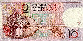 Moroccan dirham - Image: 10 dirham back