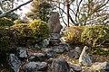 140112Kijo Park Kariya Aichi pref Japan07s3.jpg