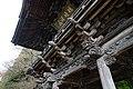 171104 Hoonji Morioka Iwate pref Japan06s3.jpg