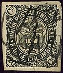 1881 20c EU de Colombia UPU used Yv71.jpg