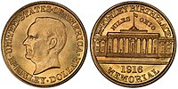1916 McKinley Birthplace Memorial gold dollar, obverse (left) and reverse (right)