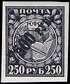 1922 CPA 24.jpg