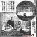1923 臺北 北門 金工模型 獻納品.jpg
